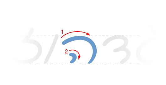 """Как правильно писать ивритскую букву """"hэй"""""""