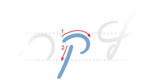 """Учимся писать ивритскую прописную букву """"куф"""""""