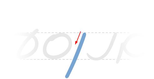 """Как правильно писать еврейскую """"нун софит"""""""