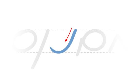 """Правописание ивритской буквы """"нун"""""""