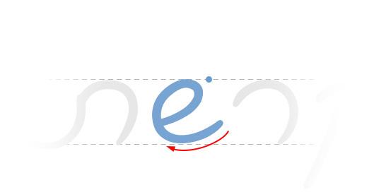 """Пишем на иврите прописную """"шин"""""""