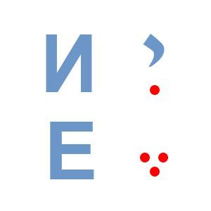 """Произношение букв """"и"""", """"е"""" в иврите"""