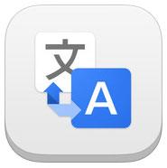 Аппликация для телефона Google Translate