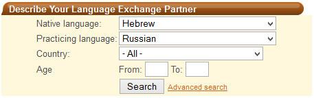 Сайт поиска собеседника на иврите
