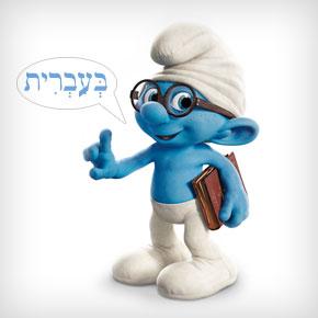 Мультфильмы на иврите